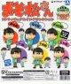 おそ松さん SDフィギュアスイングコレクション(再販)(8月)