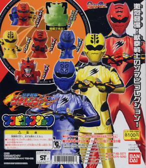 獣拳戦隊ゲキレンジャーの画像 p1_16