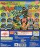 妖怪ウォッチ 妖怪メダルUSA Vol.1