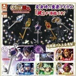画像1: Fairy蘭丸-あなたの心お助けします- 『鍵』マスコット(8月)+正規台紙1枚(付属サービス)