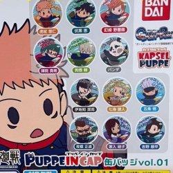画像1: 呪術廻戦 PUPPEINCAP 缶バッジvol.01+正規台紙1枚(付属サービス)